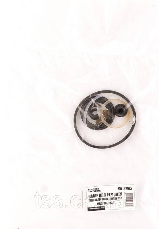 Набір для ремонту гідравлічного домкрата мод: 86-0030 MASTERTOOL 86-3903