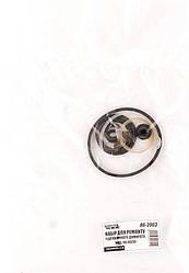 Набор для ремонта гидравлического домкрата MASTERTOOL модели 86-0030 86-3903