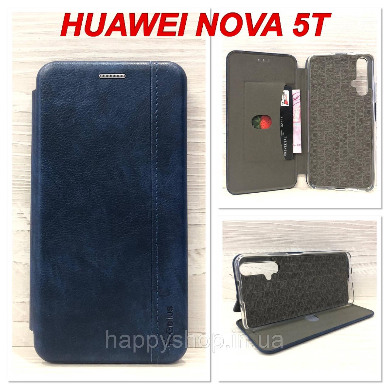Чехол-книжка Gelius Leather для Huawei Nova 5t (Синий)