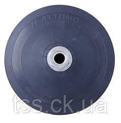 Диск для круга шлифовального 1 мм 125 мм М14 Профи MASTERTOOL 08-6003