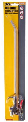 Пневмопистолет продувочный Ø 6 мм, 10 бар, с носиком 300 мм MASTERTOOL 81-8744, фото 2