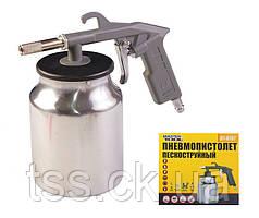 Пистолет пескоструйный, Ø 6 мм, 320-420 л/мин, 10 бар, НБ 1000 мл MASTERTOOL 81-8707