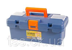 "Ящик для инструмента MASTERTOOL 14"" (345х170х150 мм) пластиковые замки 79-2614, фото 2"