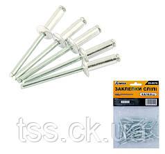 Слепые заклепки алюминиевые 4,0* 16,00 мм, 50 шт MASTERTOOL 20-9570