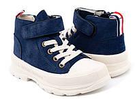 Clibee черевики дитячі арт.P700