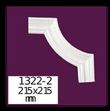 Молдинг для стен  Home Décor 1322 (2.44м) Flexi , лепной декор из полиуретана, фото 2