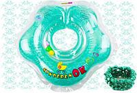 Круг на шею для купания KinderenOK Floral Аква new + подарок!