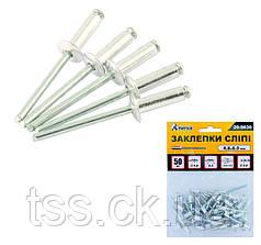 Слепые заклепки алюминиевые 4,8* 8,00 мм, 50 шт MASTERTOOL 20-9630