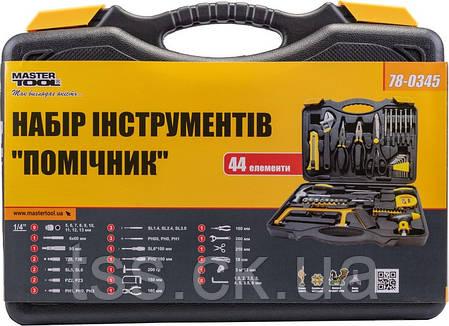 """Набор инструмента """"Помощник"""" 44 елемента MASTERTOOL 78-0345, фото 2"""