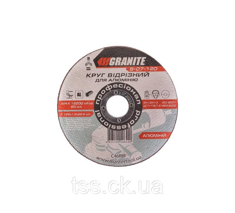 Диск абразивний відрізний для алюмінію 125*1,0*22,2 мм GRANITE 8-07-120