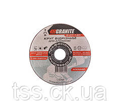 Диск абразивный отрезной для алюминия 125*1,0*22,2 мм GRANITE 8-07-120