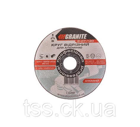 Диск абразивний відрізний для алюмінію 125*1,0*22,2 мм GRANITE 8-07-120, фото 2
