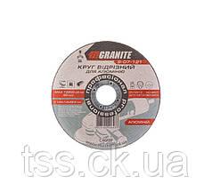 Диск абразивный отрезной для алюминия 125*1,6*22,2 мм GRANITE 8-07-121