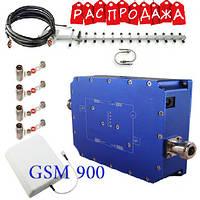 Репитер усилитель мобильной связи GSM 900 для офиса (до 150м), gsm усилитель, фото 1