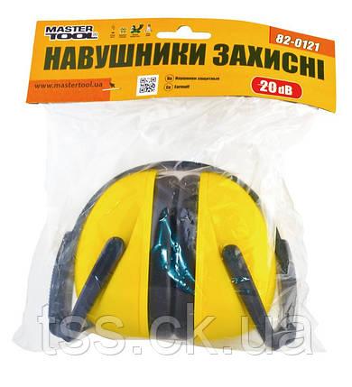Наушники шумопонижающие с усиленной складной дужкой MASTERTOOL 82-0121, фото 2