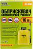 """Опрыскиватель аккумуляторный """"Premium"""" 16 л, 12 V, 12 а/ч MASTERTOOL 92-9716, фото 2"""