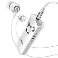 Аудио ресивер HOCO E52 с проводными наушниками, белый