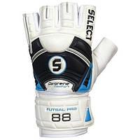 Перчатки вратарские SELECT FUTSAL 88 PRO (376) бел/черн/син (размер 11)