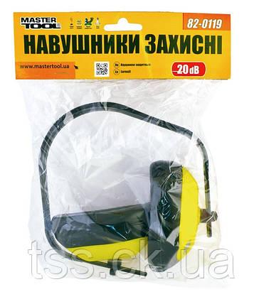 Наушники защитные MASTERTOOL 82-0119, фото 2