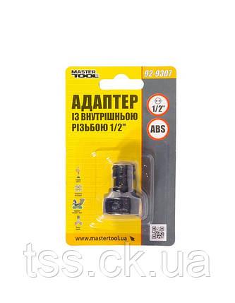 "Адаптер для коннектора 1/2"" ВР MASTERTOOL 92-9307, фото 2"