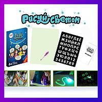 Рисуй светом A4 JX999 набор световая доска для рисования в темноте 3д. планшет волшебный детский