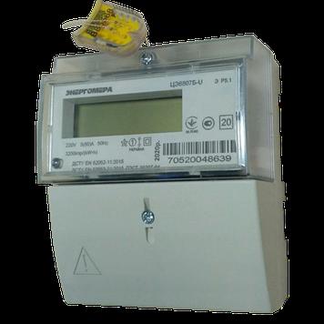 Електролічильник Енергоміра ЦЭ6807Б-U ДО 1 220В 5-60А ЭР5.1