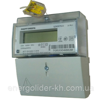 Электросчетчик Энергомера  ЦЭ6807Б-U К 1 220В 5-60А ЭР5.1