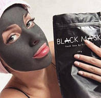Black Mask - Маска від чорних крапок(вугрів) і прищів (Чорна маска)!