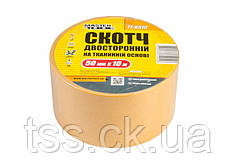 Скотч двусторонний на тканевой основе MASTERTOOL 50 мм 10 м 77-6510