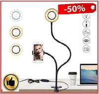 Гибкий держатель для телефона на прищепке кольцевая светодиодная LED селфи лампа с подсветкой Live Stream