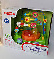 Каталка логическая, Развивающая игрушка машинка, пальчиковый лабиринт, свет, звук, в коробке 01511, фото 1