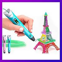 3D ручка c LCD дисплеем и набором эко пластика для 3Д рисования в воздухе Pen 2 для детей Синий