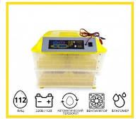 Инкубатор автоматический HHD М 112 (220/12В), ТЭН, вентилятор, влагомер, на 112 яиц