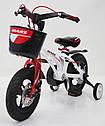 """Дитячий двоколісний велосипед 12 дюймів магнезиевая рама """"MARS-12"""" White, фото 2"""