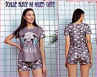 Женская трикотажная пижама с шортами и принтом Мопс Капучино / хб пижама