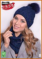 Зимний комплект женский шапка шарф хомут набор вязаный шапка-шарф спицами (шапка и снуд комплект) разные цвета