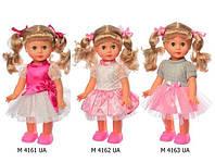 Интерактивная кукла Даринка Ходит, реагирует на хлопок, 32 см M 4161-62-63 UA Музыка, звук украинский, песня