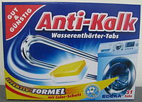 Таблетки от накипи G&G Anti-Kalk 51шт