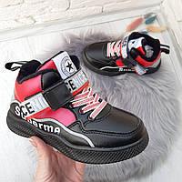 Ботинки спортивные для мальчика, хайтопы для мальчиков, 27,28,29,31 рр,