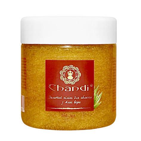 Золотий пілінг для обличчя Сhandi з алое Вера,150 мл., фото 2