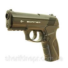 Пневматичний пістолет BORNER C11 (12013)
