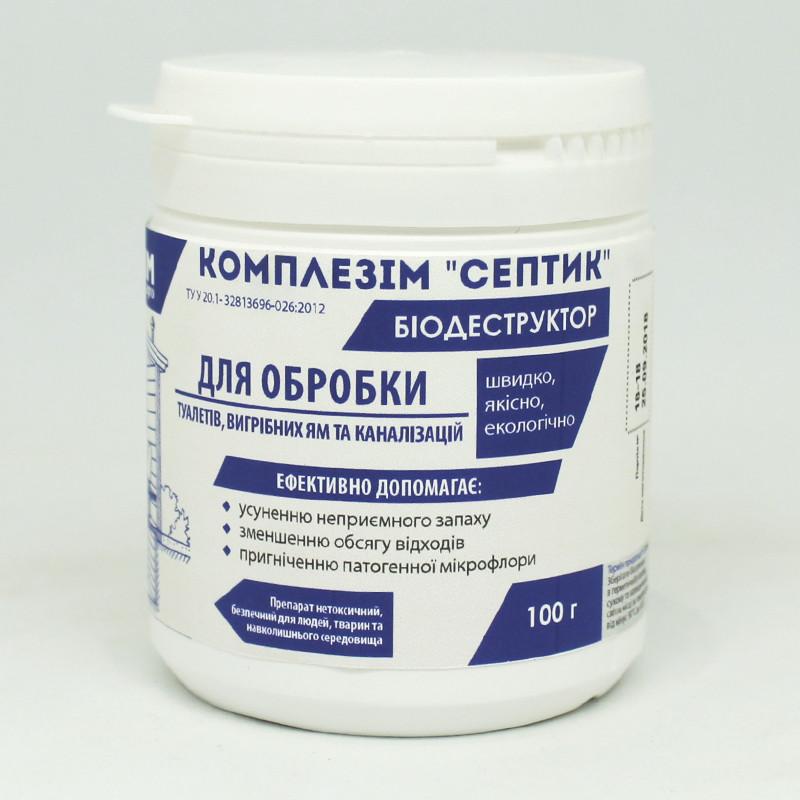 Біодеструктор Комплезим З (100 гр), Ензим Агро