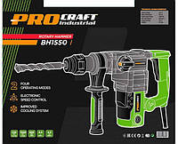 Перфоратор Procraft Industrial BH1550 NEW Бочковой