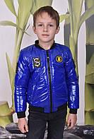 Демісезонна куртка-бомбер для хлопчика