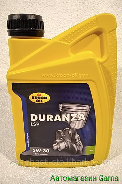 Масло 5W-30 синтетика Kroon Oil DURANZA 1л