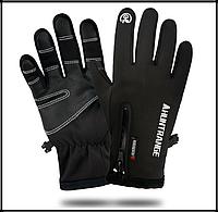 Водонепроникні рукавички чорні Qifandi код 110 унісекс вітрозахисні та теплі флісові світловідбиваючі, фото 1