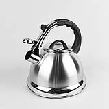 Чайник Maestro MR 1329, фото 2