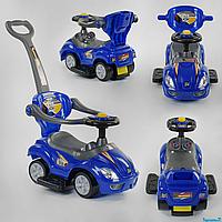Машинка-толокар JOY 7008 - В, з батьківською ручкою, синій колір