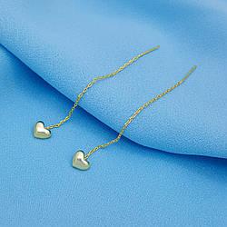 Сережки-протяжки, Вишукане Серце, без камінчиків, під золото