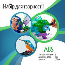 ABS пластик для 3D друку